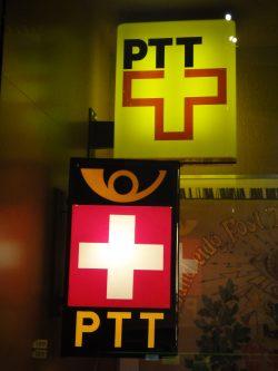 PTT-Logos